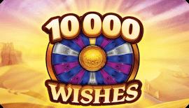 10,000 WISHES SLOT รีวิว