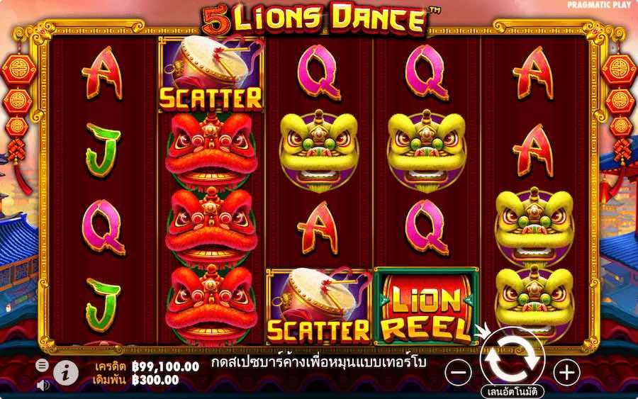 5 LIONS DANCE SLOT ธีม, การจ่ายเงิน & สัญลักษณ์ต่างๆ