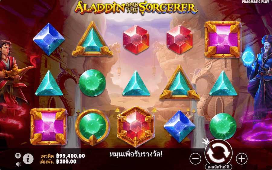 ALADDIN AND THE SORCERER SLOT ธีม, การจ่ายเงิน & สัญลักษณ์ต่างๆ
