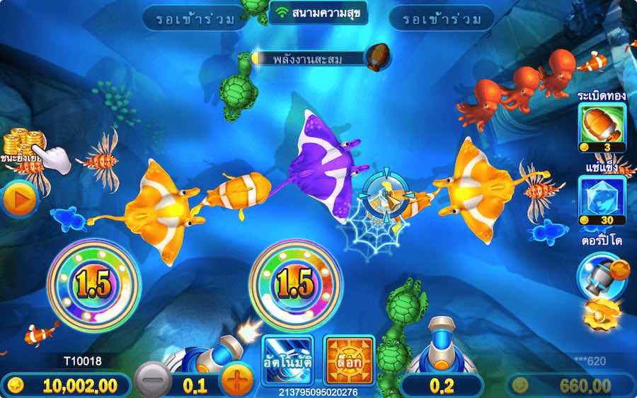 ฟีเจอร์ปืนล็อกสังหารในเกมยิงปลา BOMBING FISHING