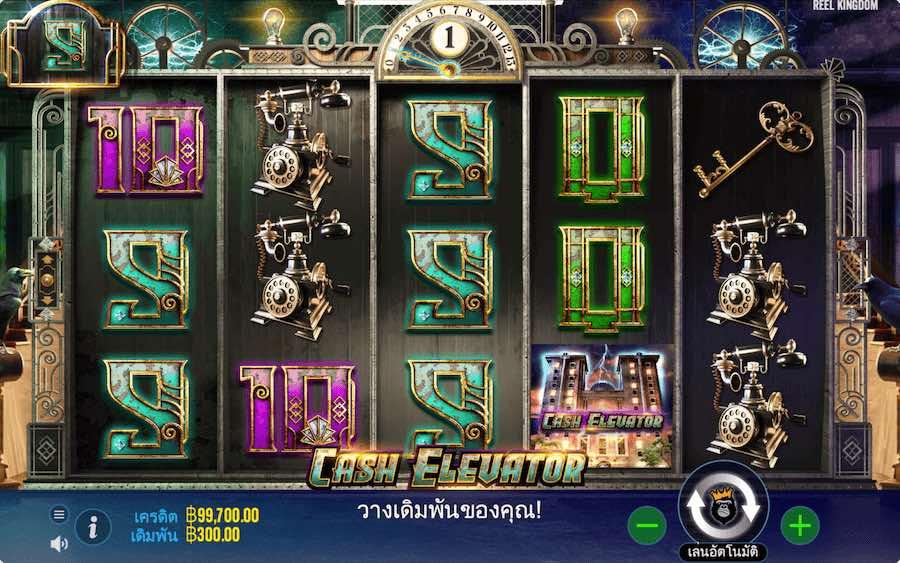 CASH ELEVATOR SLOT ธีม, การจ่ายเงิน & สัญลักษณ์ต่างๆ