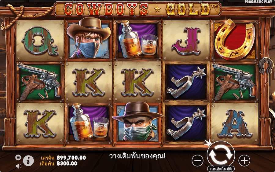 COWBOYS GOLD SLOT ธีม, การจ่ายเงิน & สัญลักษณ์ต่างๆ