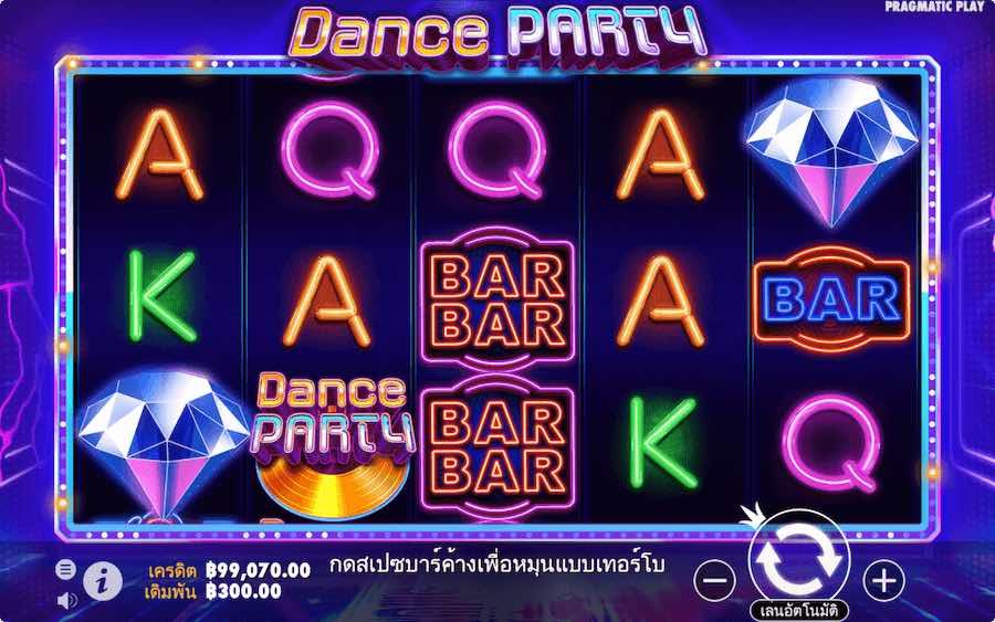 DANCE PARTY SLOT ธีม, การจ่ายเงิน & สัญลักษณ์ต่างๆ