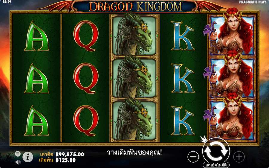 DRAGON KINGDOM SLOT ธีม, การจ่ายเงิน & สัญลักษณ์ต่างๆ