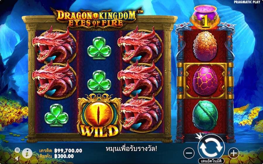 DRAGON KINGDOM EYES OF FIRE SLOT ธีม, การจ่ายเงิน & สัญลักษณ์ต่างๆ