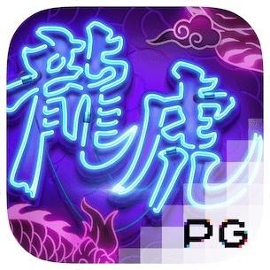 Dragon Tiger Luck Slot