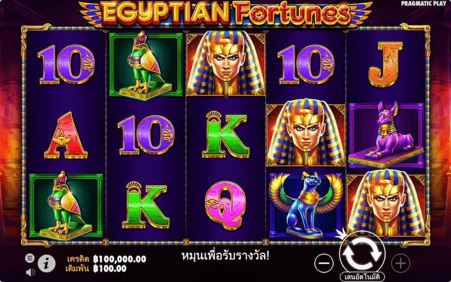 EGYPTIAN FORTUNES SLOT ธีม, การจ่ายเงิน & สัญลักษณ์ต่างๆ