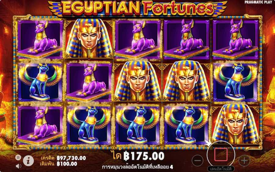 คุณสมบัติโบนัส EGYPTIAN FORTUNES SLOT