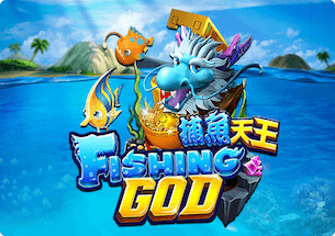 Fishing God Game Thailand