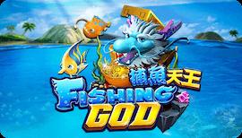 FISHING GOD GAME รีวิว