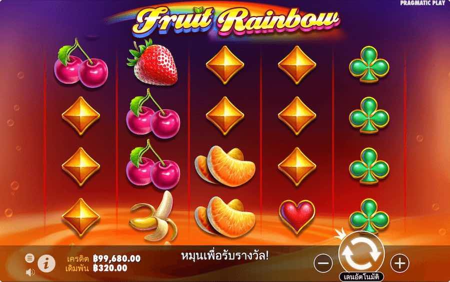 FRUIT RAINBOW SLOT ธีม, การจ่ายเงิน & สัญลักษณ์ต่างๆ
