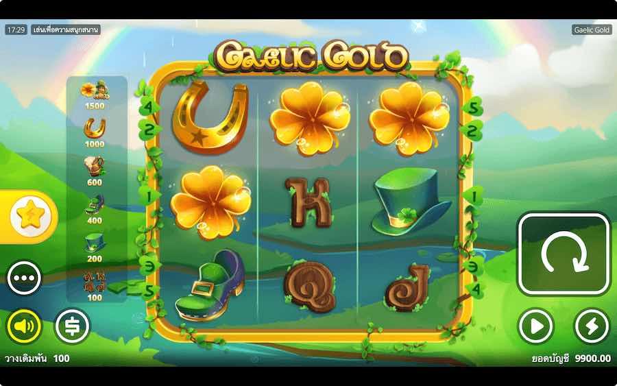 GAELIC GOLD SLOT ธีม, การจ่ายเงิน & สัญลักษณ์ต่างๆ