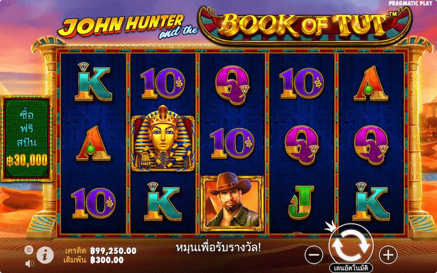 JOHN HUNTER AND THE BOOK OF TUT SLOT ธีม, การจ่ายเงิน & สัญลักษณ์ต่างๆ
