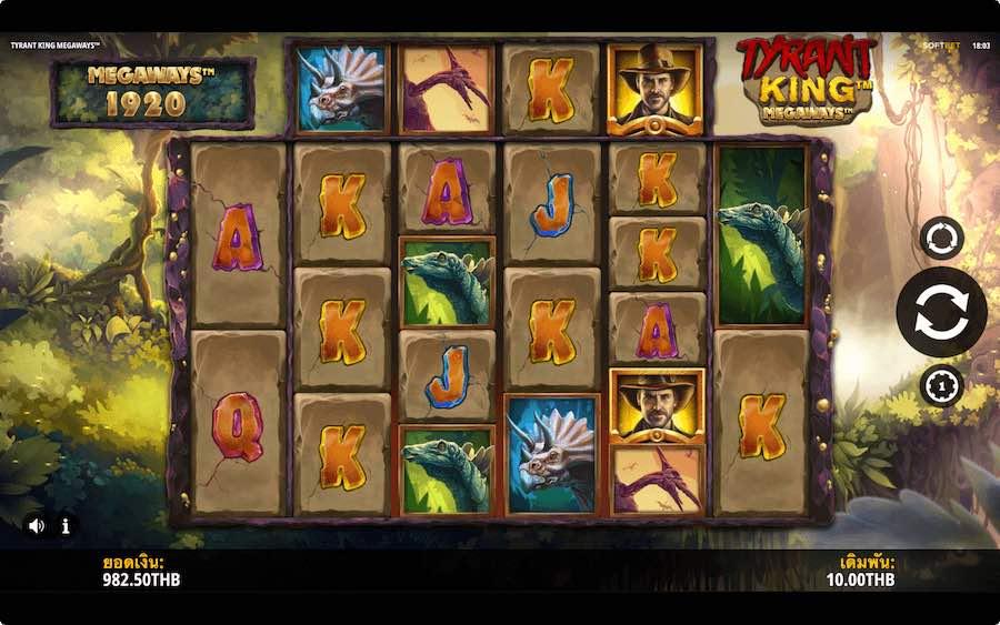 Tyrant King Megaways มีชุดรีลขนาด 6x8 และสามารถสร้างวิธีชนะได้มากถึง 200,704 วิธีในเกมหลักและคุณสมบัติฟรีสปิน