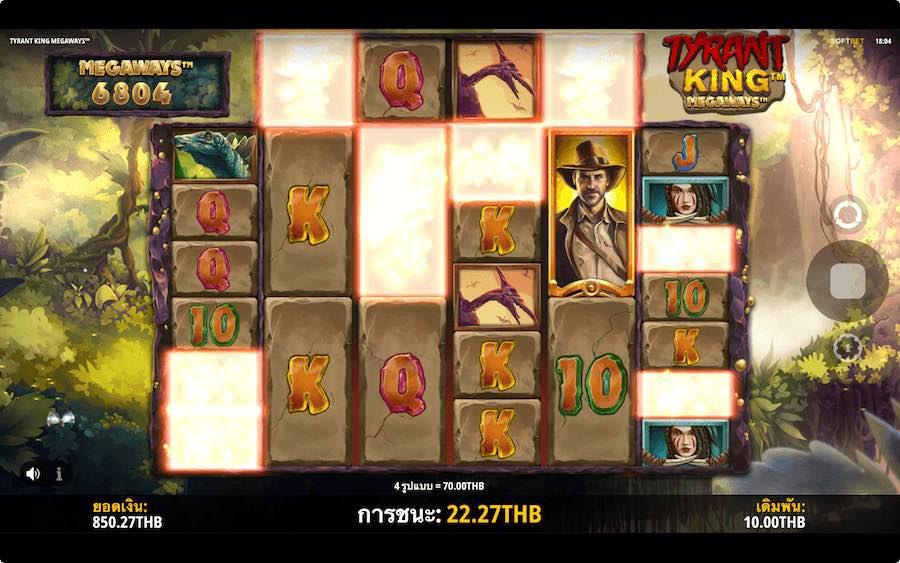 คุณสมบัติกลไกรีลแบบเรียงซ้อนในเกมหลักและหมุนฟรีบน Tyrant King Megaways Slot